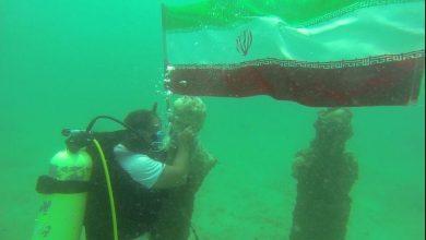 موزه غدیر اولین موزه زیر آب در جزیره قشم