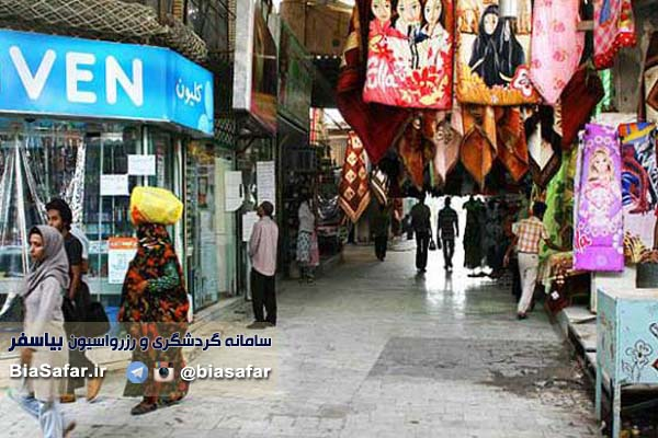 بازار قدیم قشم