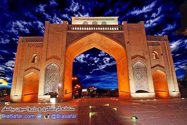 دروازه قرآن