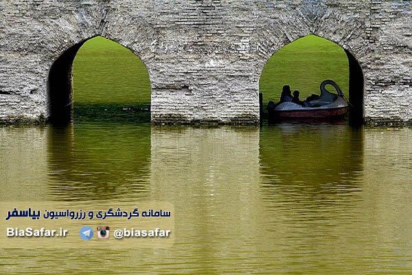 دریاچه عباس اباد بهشهر