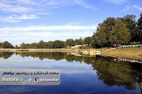 دریاچه عبای اباد بهشهر