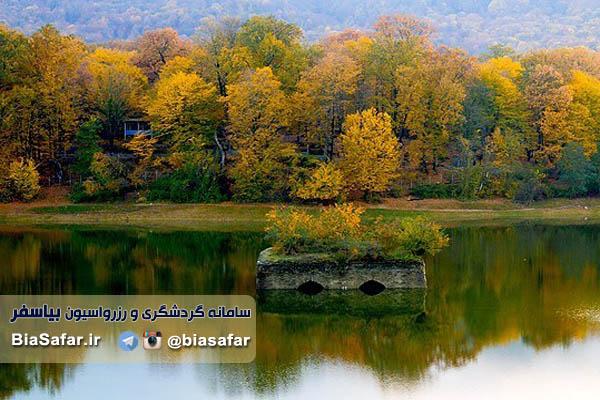 دریاچه عباس آباد مازندران